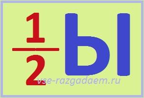 matematicheskie-rebusy-10