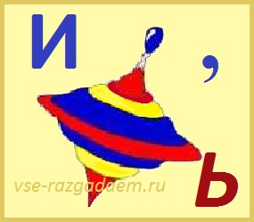 "Ребусы и загадки на тему ""Лето"""