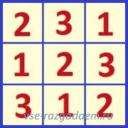головоломка с числами