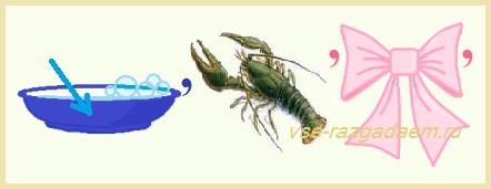 ребус о насекомых