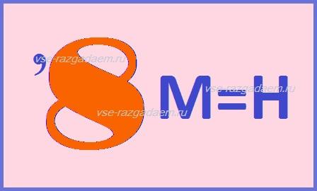 ребус, ребус осень, ребус с ответом, ребусы, ребусы с ответами, ребус с буквами и цифрами, ребусы с буквами и цифрами, ребус из букв и цифр, ребусы из букв и цифр